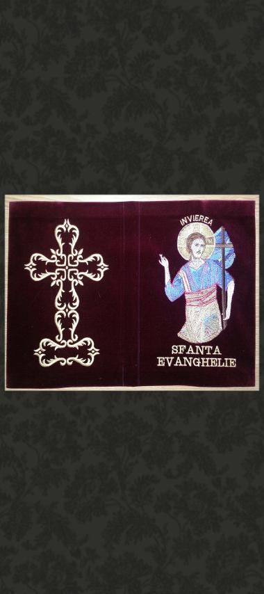 Coperta Sfanta Evanghelie Cat001M1