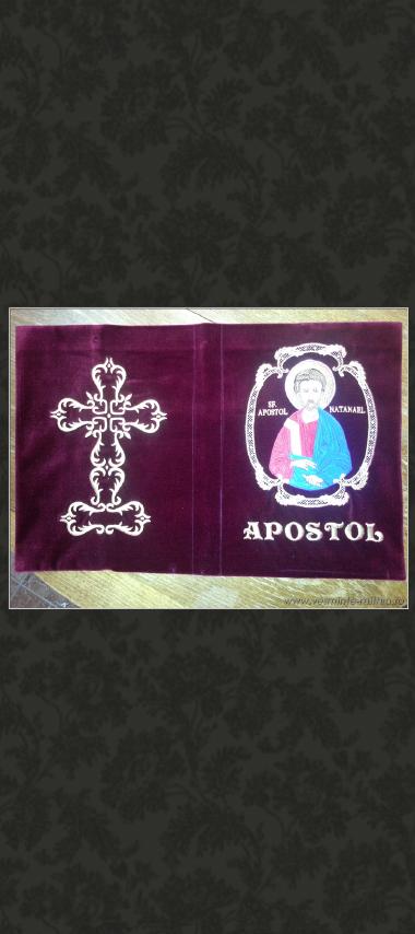 Coperta Sfanta Evanghelie Cat001M3